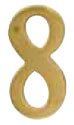 "Emtek Brass 6"" ""8"" Address Number in PVD"